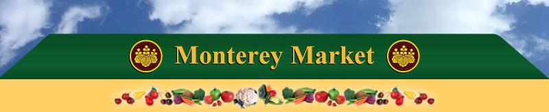 Contact US | Monterey Market Bay Area California.